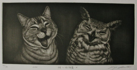 Neko to Mimizuku II  (Cat and Eared owl II) - SAKURA FINE ART