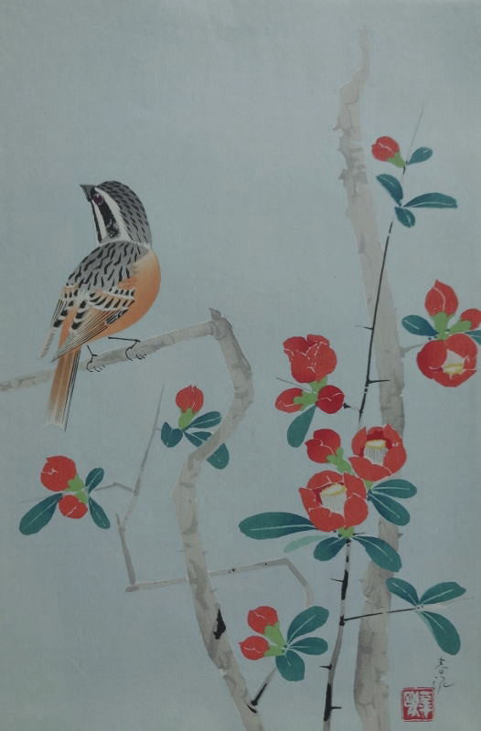 Boke Hojiro  (Japanese Meadow Bunting and Flowering Quince ) - SAKURA FINE ART