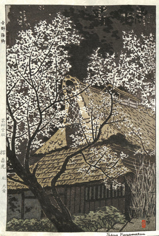 - Yoshino Baigou (Plum Trees at Yoshino) -