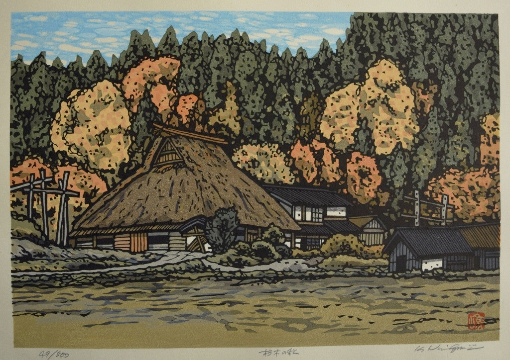 Kutsuki no Aki (Autumn of Kutsuki)