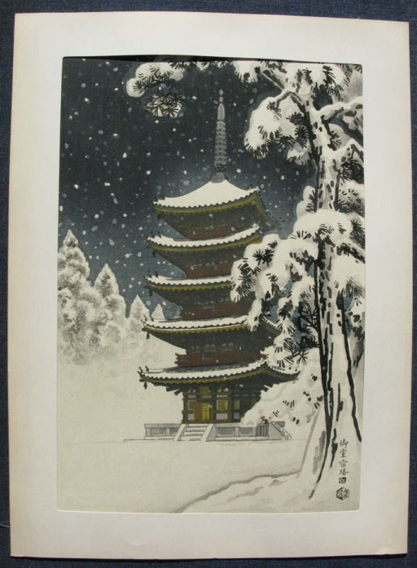 Omuro Settou   (Pagoda of Ninnaji Temple in Snow)