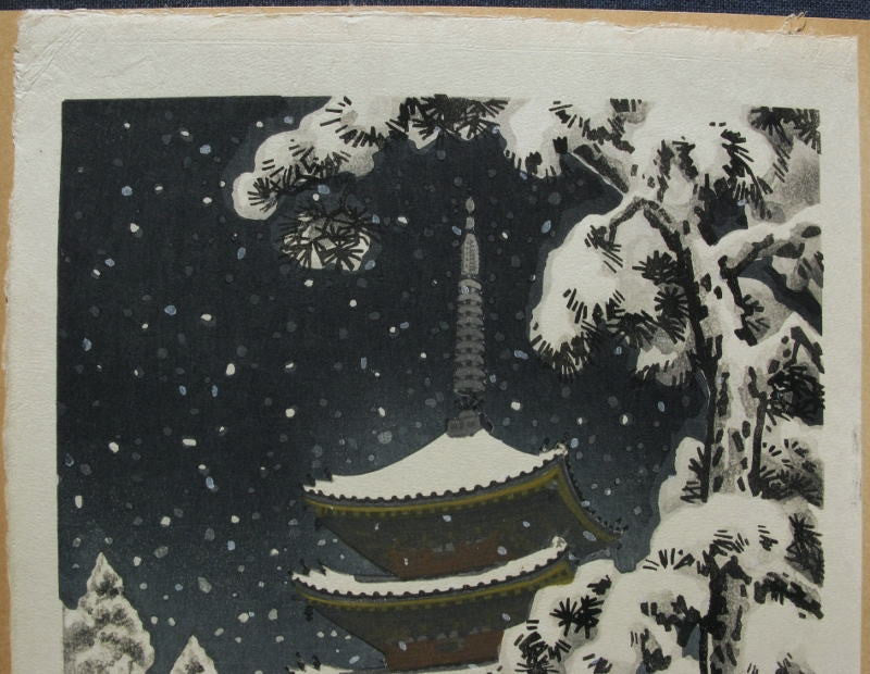 Omuro Settou   (Pagoda of Ninnaji Temple in Snow) - SAKURA FINE ART