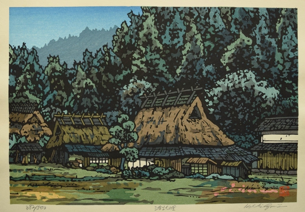Rakuhoku no Sato  (Village north of Kyoto)