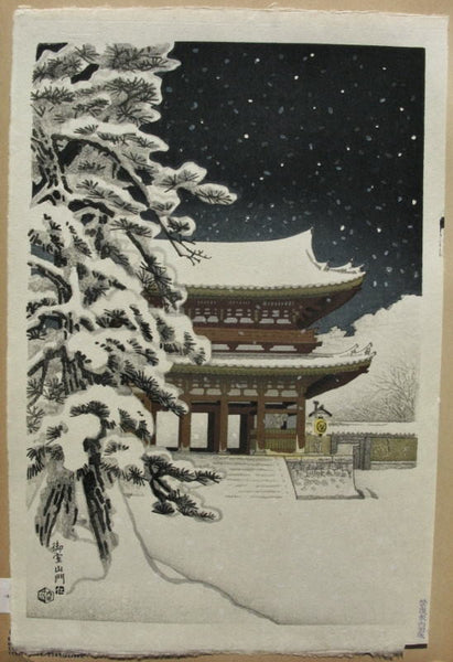 Omuro Sanmon  (Ninnaji Temple- Gate in Snow)