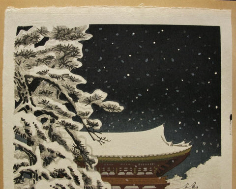 Omuro Sanmon  (Ninnaji Temple- Gate in Snow) - SAKURA FINE ART