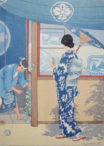 Ai to Shiro   (Blue and White) - SAKURA FINE ART