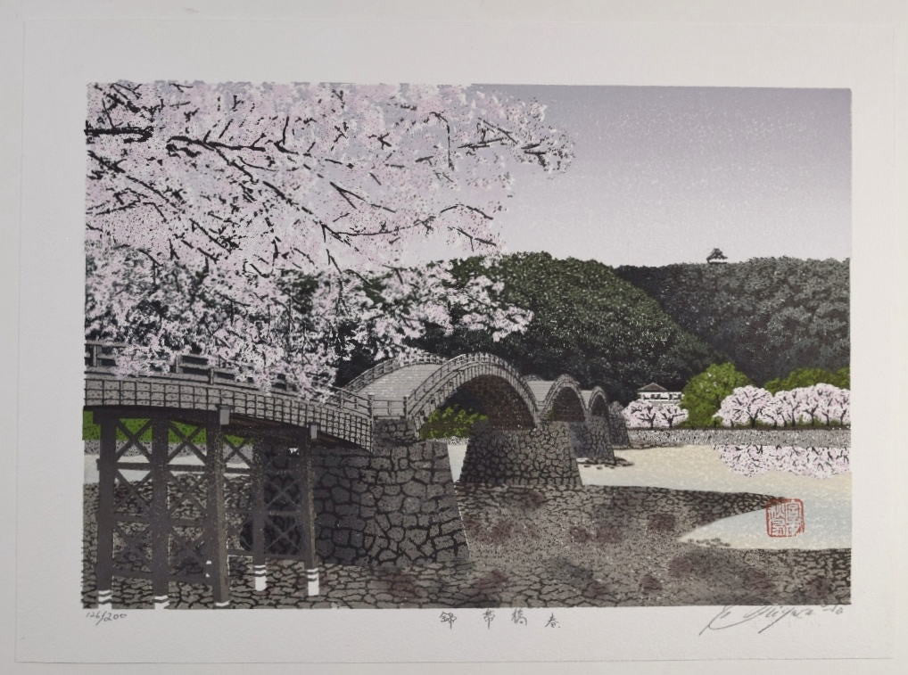 Kintaikyo Haru  (Kintaikyo Bridge at Spring)