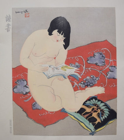 Dokusho  (Reading) - SAKURA FINE ART