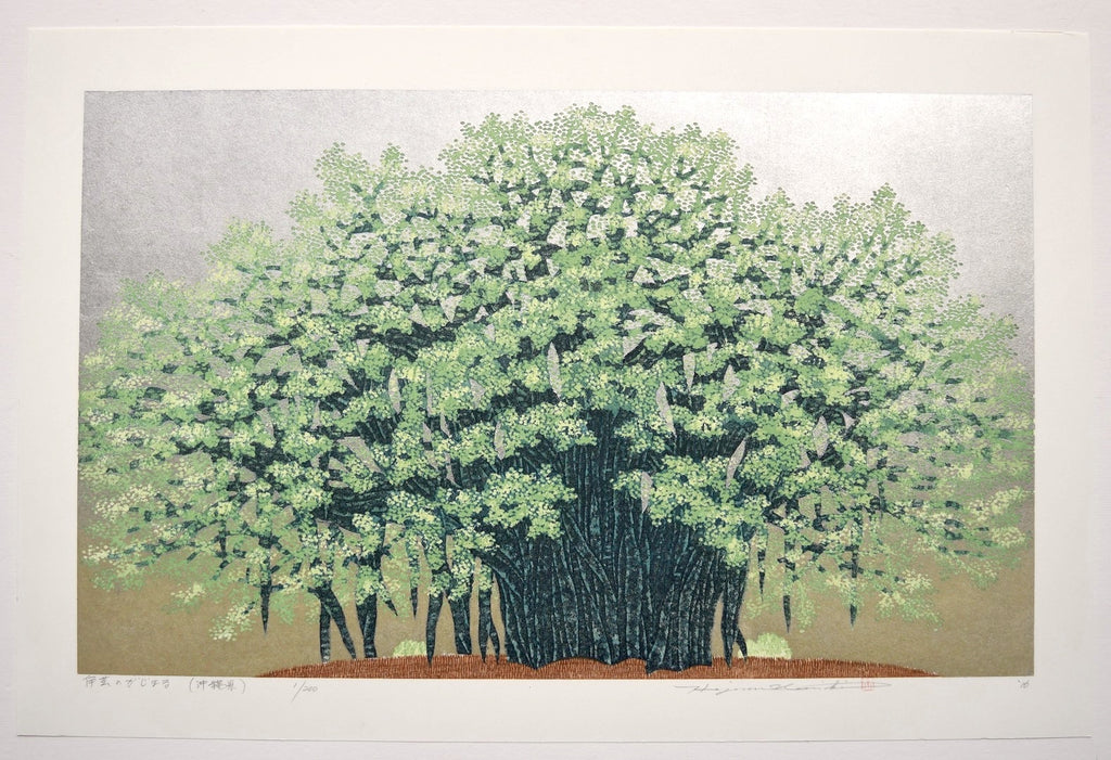Igei no Gajimaru, Okinawa (The 300 Years old Banyan Tree, Okinawa)  #1/200 - SAKURA FINE ART