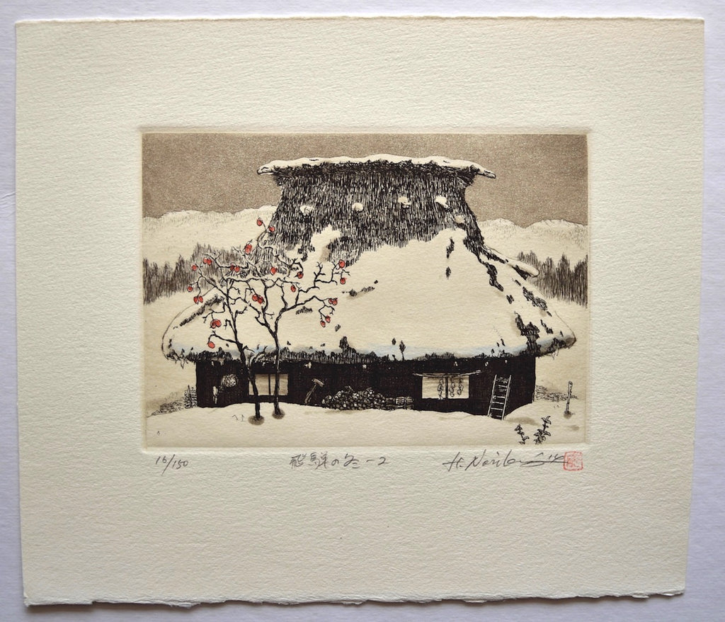 Hida no Fuyu - 2   ( Hida at Winter -2 ) - SAKURA FINE ART