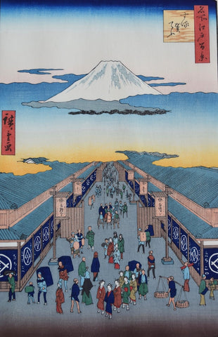 Surugacho (One Hundred Famous Views of Edo) - SAKURA FINE ART