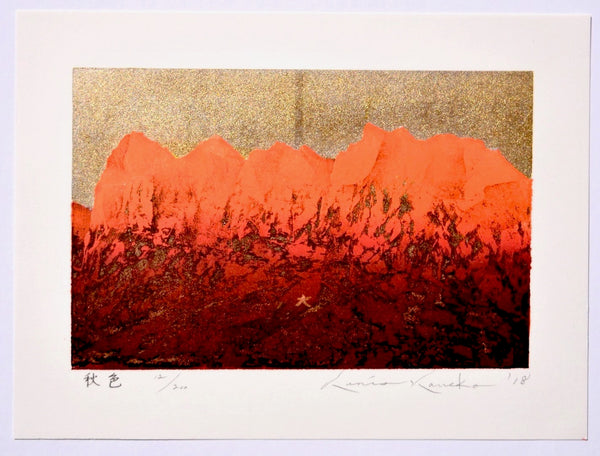 Aki iro (Autumn Colors) - SAKURA FINE ART