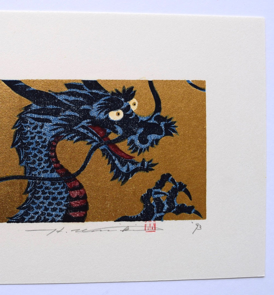 Dragon 4-1 - SAKURA FINE ART