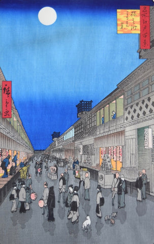 Night at Saruwakacho (One Hundred Famous Views of Edo)