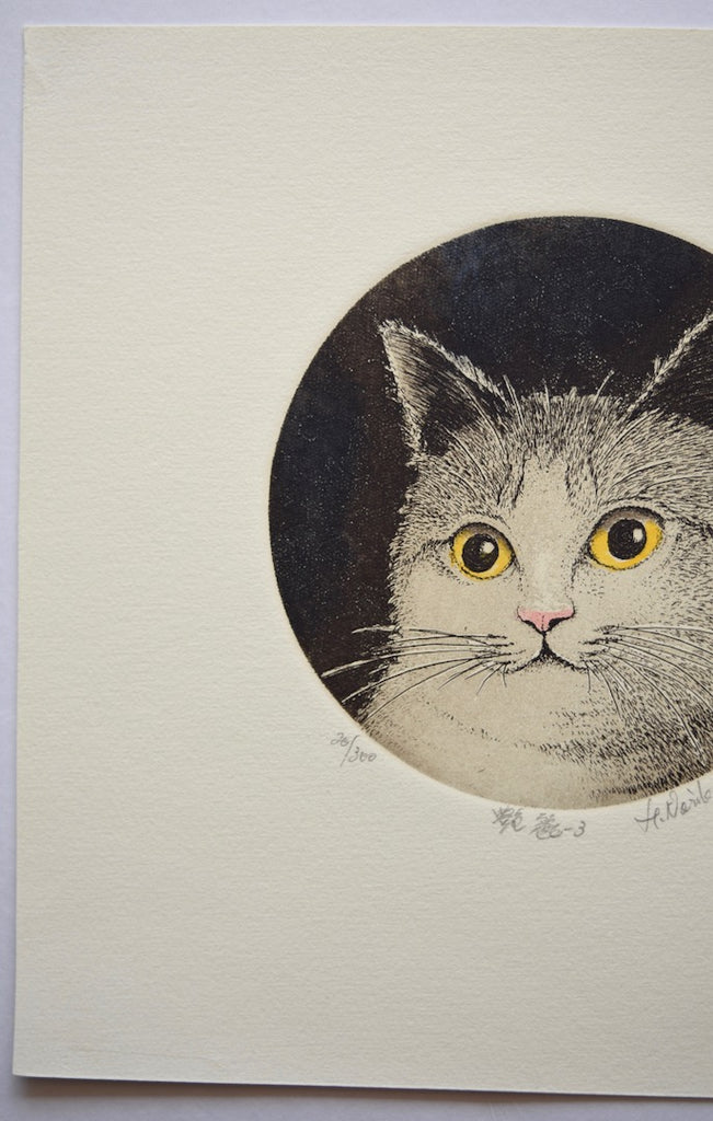 Tanrei 3 (Graceful Cat III) - SAKURA FINE ART