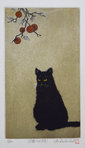 Kuroneko -14, Kaki (Black Cat 14, persimmon) - SAKURA FINE ART