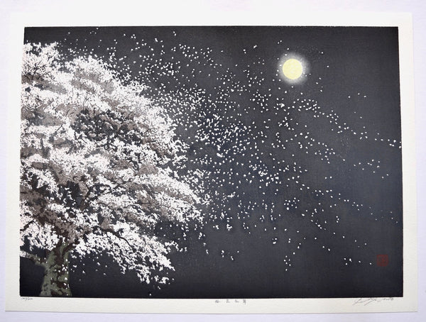 Ouka Ranbu (Cherry Blossoms at Night boisterous Dance)