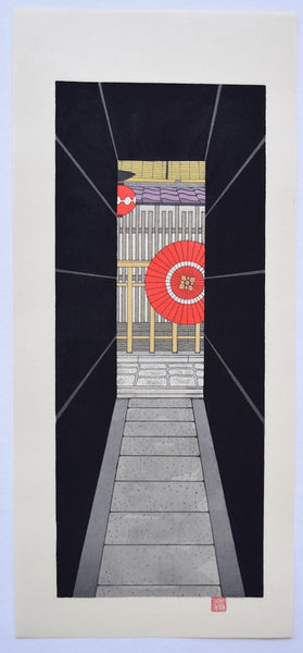 Hanagasa roji (Red Umbrella in Alley) - SAKURA FINE ART