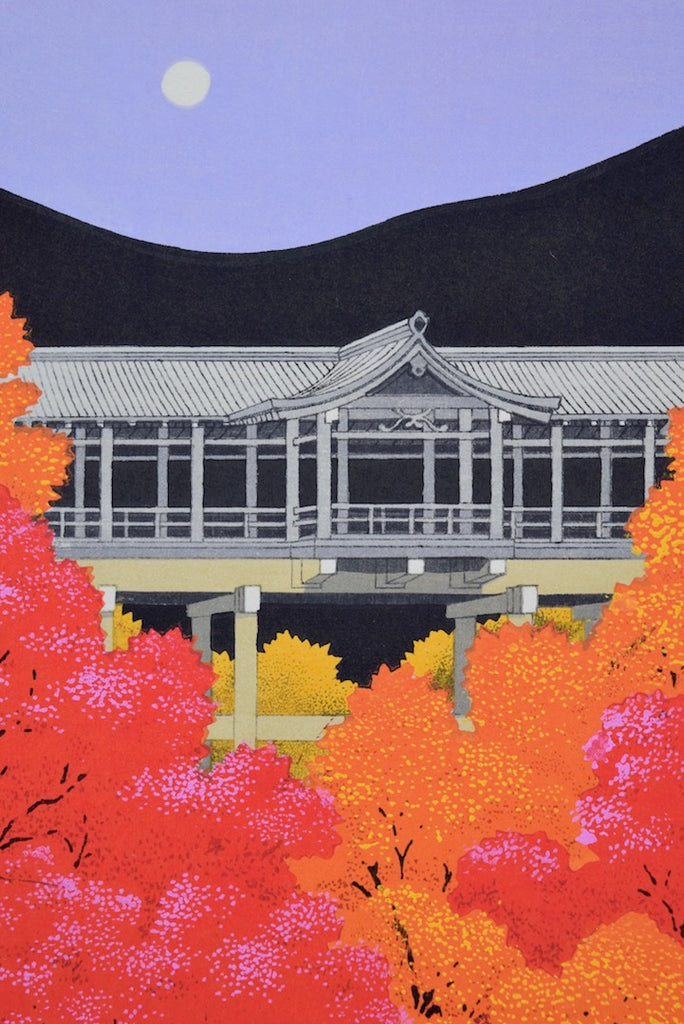 Kinshu Tofukuji (Brilliant Autumn in Tofukuji Temple)