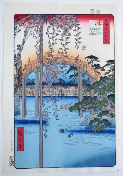 Kamedo Tenjin Shrine Precinct  (One Hundred Famous Views of Edo) - SAKURA FINE ART
