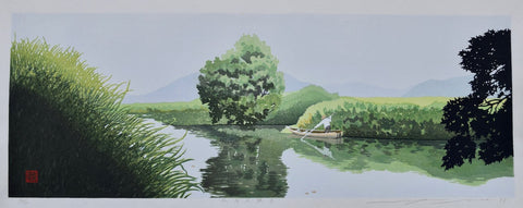 Minamo ni utsuru (Reflection on the water) - SAKURA FINE ART