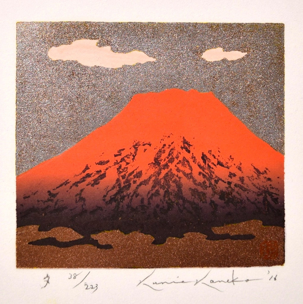Mt.Fuji in Sunset - SAKURA FINE ART