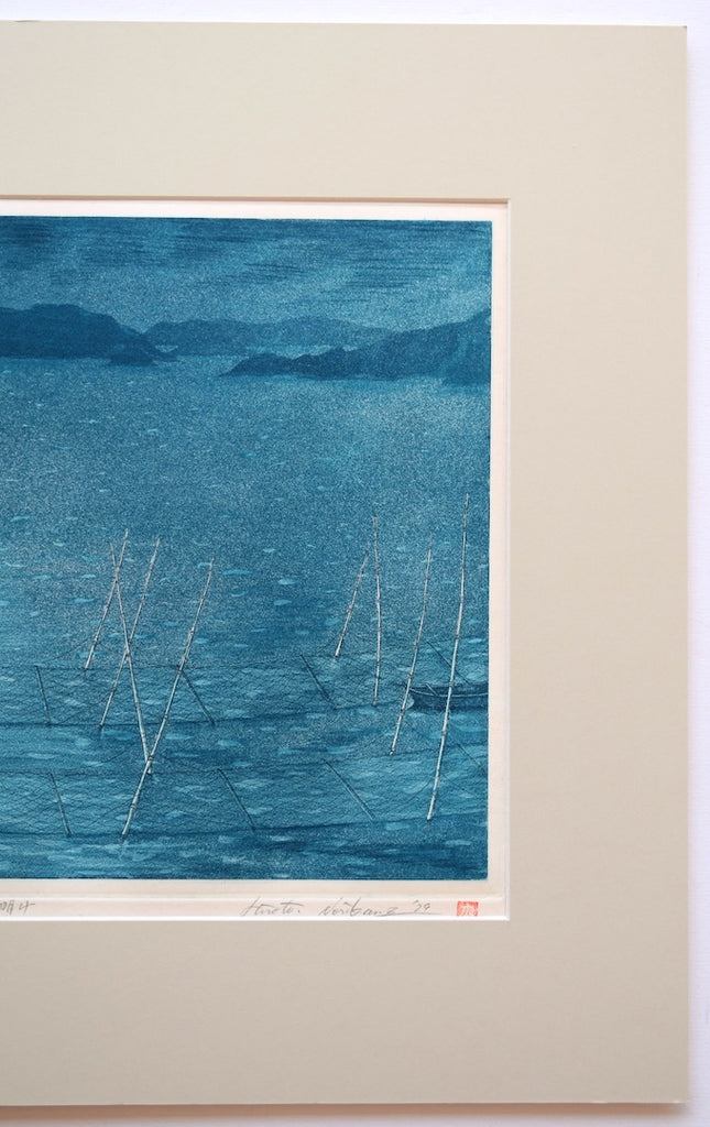 Seto no yoake (Dawn at Seto Inland Sea) - SAKURA FINE ART