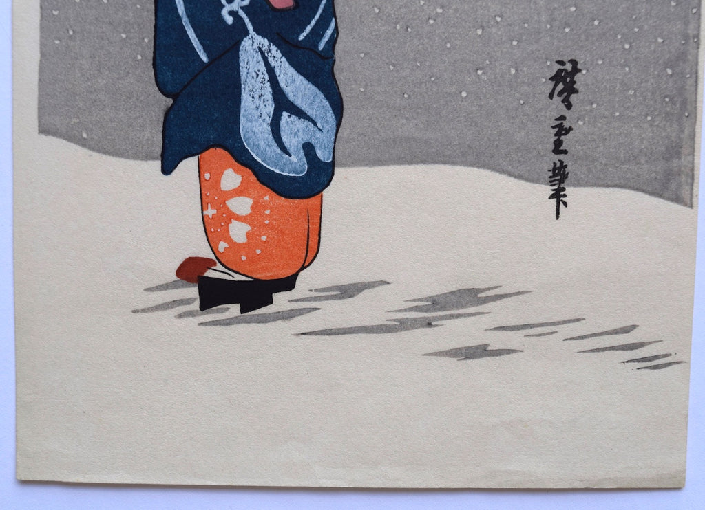 Bijin in the Snow - SAKURA FINE ART