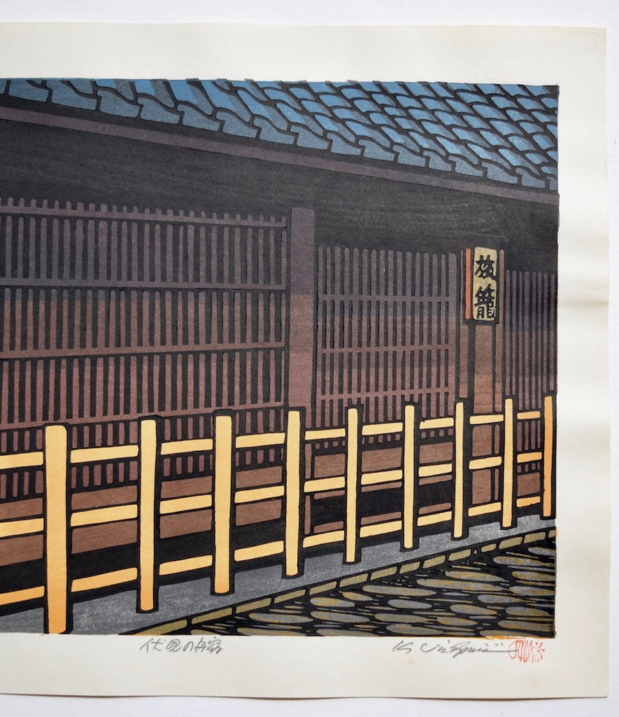 Fushimi no Funayado (Ship inn at Fushimi) - SAKURA FINE ART
