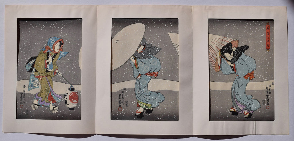Seibo no Shinsetsu (Deep snow at end of year) - Triptych