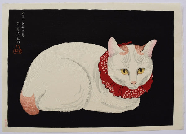Shironeko  (White Cat) - SAKURA FINE ART