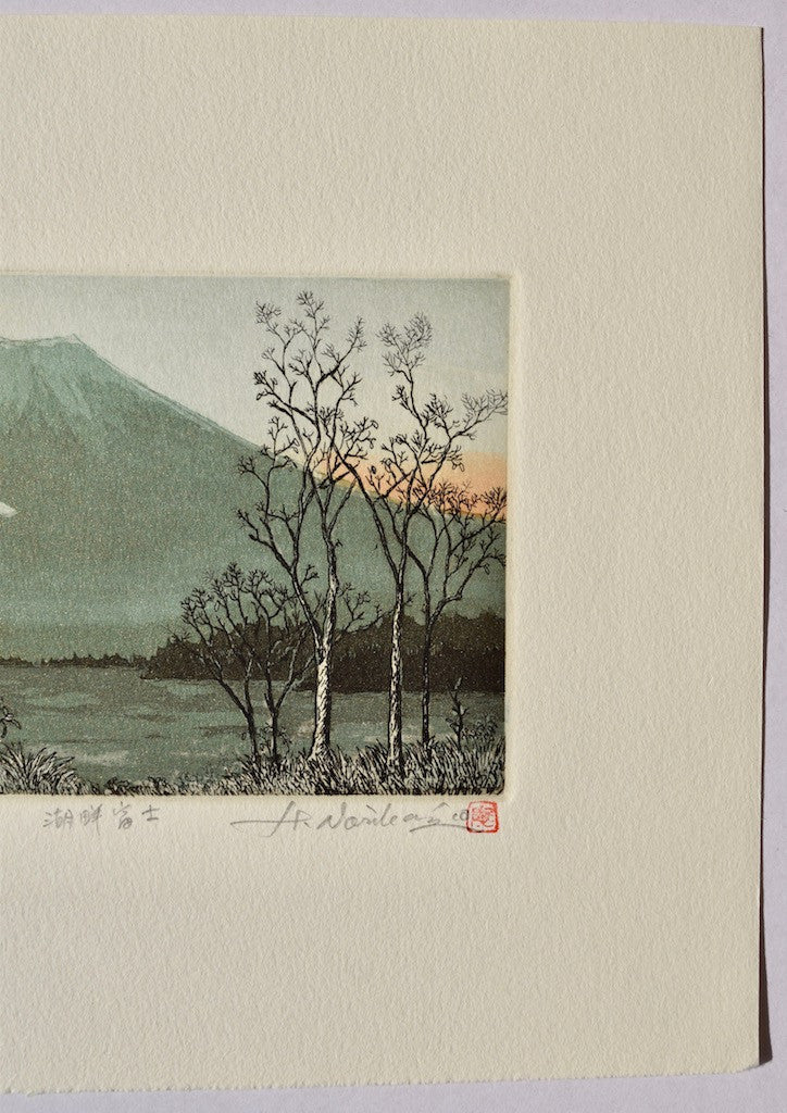 Kohan Fuji (Lakeside Mt. Fuji)