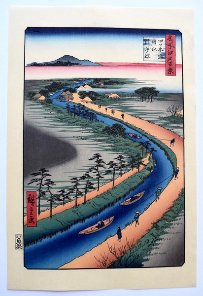 Towboats along the Yotsugi-dori Canal  - One Hundred Famous Views of Edo - SAKURA FINE ART