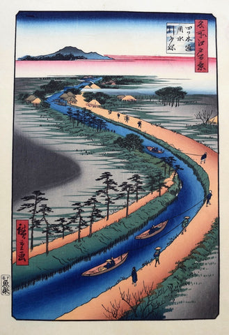 Towboats along the Yotsugi-dori Canal  - One Hundred Famous Views of Edo