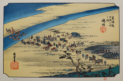 "23rd station : Shimada  From ""The Fifty-three Stations of the Tokaido"""