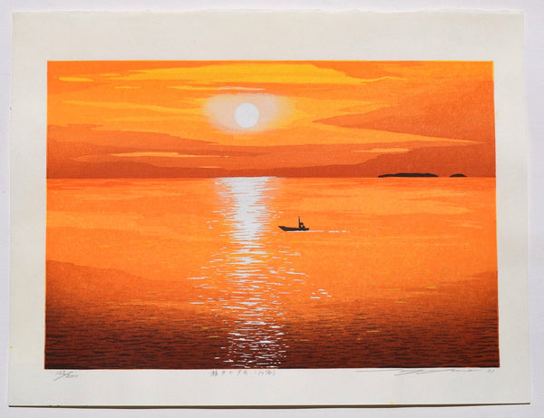 Seto no yuuhi (Sunset at Seto) - SAKURA FINE ART