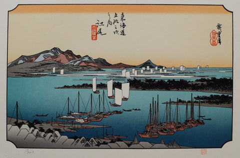 "18th station : Ejiri  From ""The Fifty-three Stations of the Tokaido"" - SAKURA FINE ART"