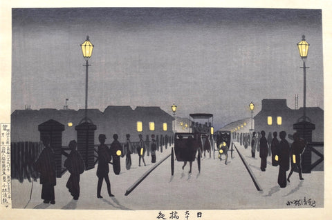 Nihonbashi Yoru  (The Night at the Nihonbashi Bridge) - SAKURA FINE ART