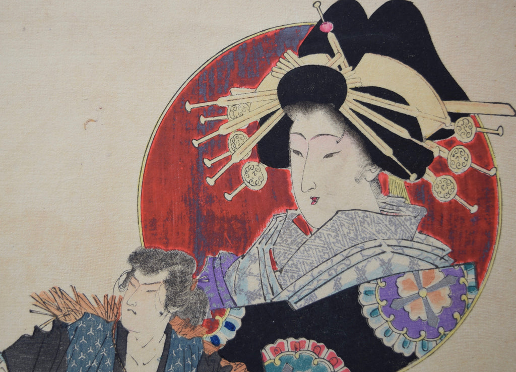 Samurai and Geisha - SAKURA FINE ART