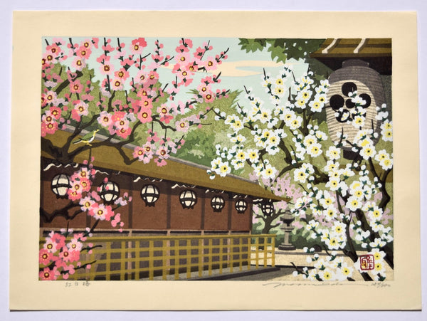 Kohakubai (Red and White Plum Blossoms), Kyoto - SAKURA FINE ART