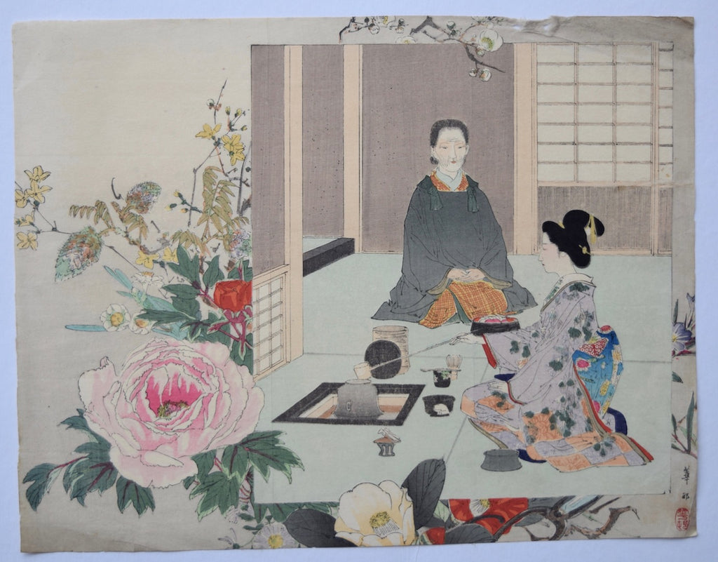 Chanoyu to Ikebana (Flower Arrangement and Tea Ceremony) - SAKURA FINE ART