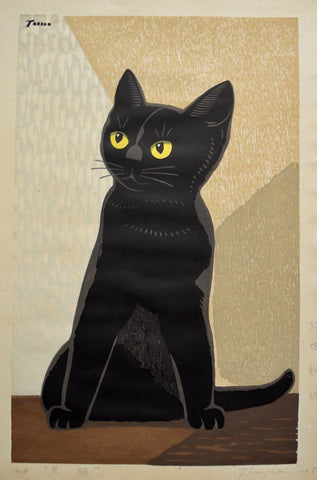 "Kuro Neko ""Black Cat""   A.P - SAKURA FINE ART"