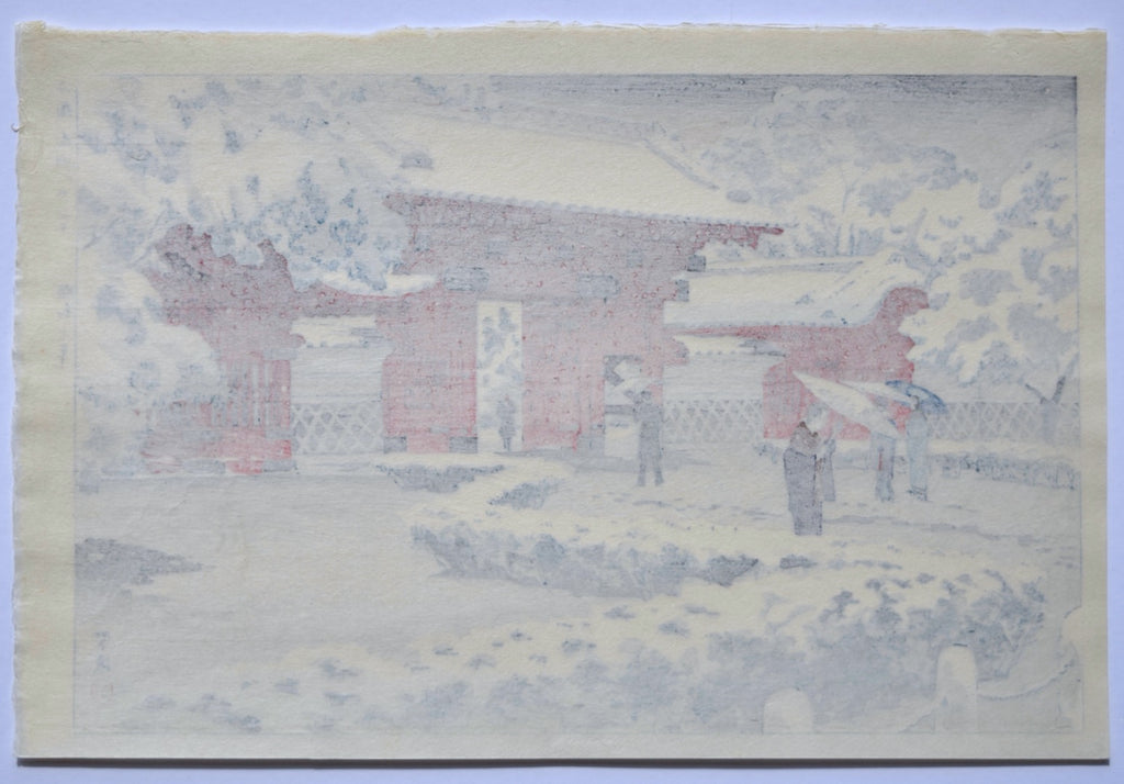 Hongo Akamon no Yuki (Hongo Red Gate in Snow) - SAKURA FINE ART