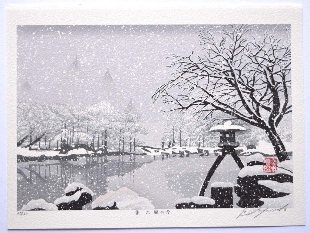 Kenrokuen no fuyu (Kenrokuen in Winter) - SAKURA FINE ART