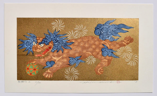 Komajishi 2 (Foo Dog 2) - SAKURA FINE ART