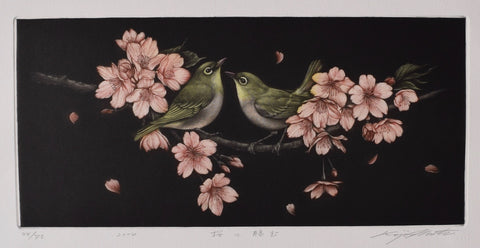 """Sakura ni mutsumu"" (Bush Warblers and Cherry Blossoms)"
