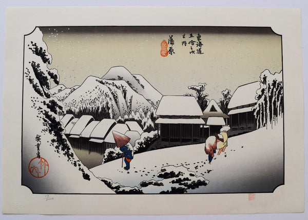 "15th station : Kanbara (A village in the snow) From ""The Fifty-three Stations of the Tokaido"" - SAKURA FINE ART"