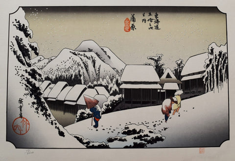 "15th station : Kanbara (A village in the snow) From ""The Fifty-three Stations of the Tokaido"""