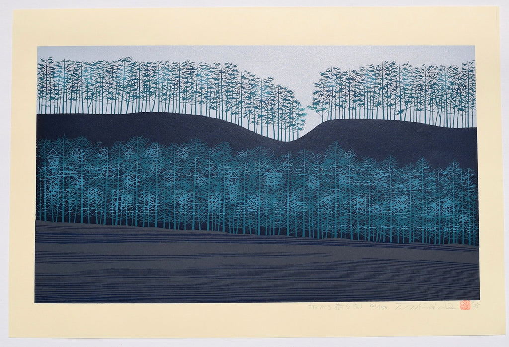Hirogaru kigi - Ao  ( Stretch of Trees - Blue ) - SAKURA FINE ART