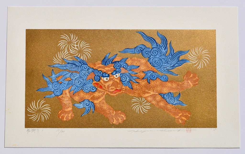 Komajishi 1 (Foo Dog 1) - SAKURA FINE ART